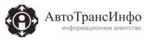Удержали тяжелый вес: «Деловые Линии» масштабировали акцию по доставке груза от 100 кг по всей России