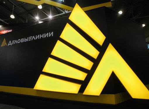 #ТехнологииРулят в «Деловых Линиях» на выставке TransRussia