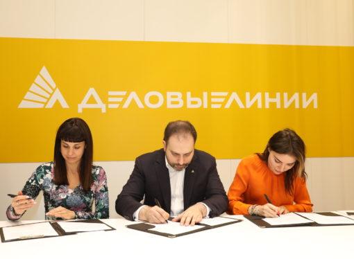 «Деловые Линии», «Ренессанс страхование» и «Фонд помощи пострадавшим в ДТП» договорились о сотрудничестве