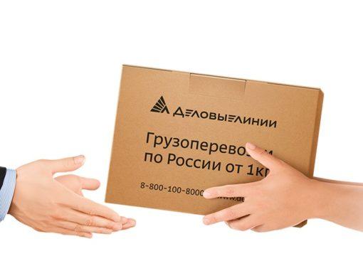 Без лишних килограммов: «Деловые Линии» сделали выгоднее перевозки легких грузов