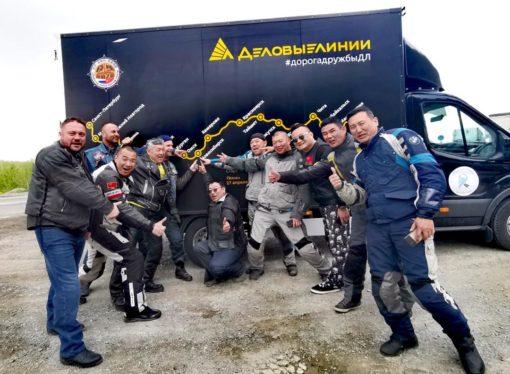 «Дорога Дружбы» пришла в Петербург: в Cеверной столице завершился международный мотопробег при поддержке «Деловых Линий»