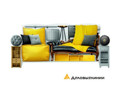 «Деловые Линии» сделали доступнее доставку мебели и текстиля