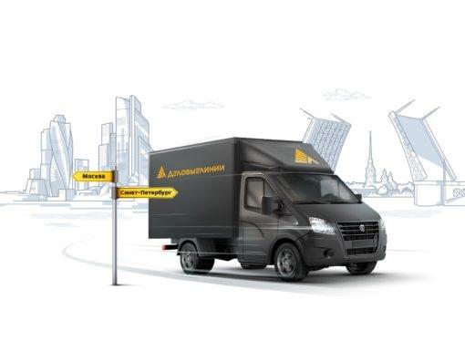 «Деловые Линии» сделали бесплатной адресную доставку для новых клиентов при экспресс-перевозках