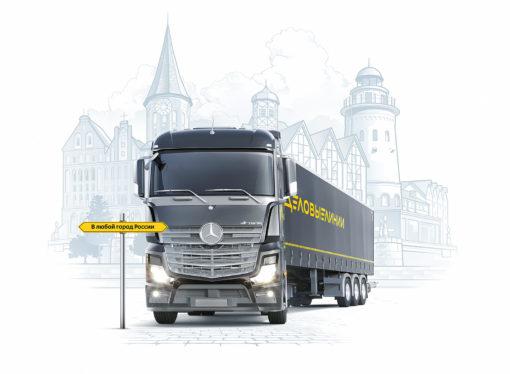 Из Калининграда в любую точку страны: «Деловые Линии» расширили географию автоперевозок