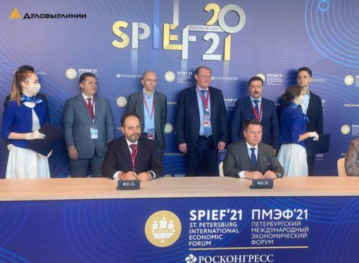 Минтранс и «Деловые Линии» подписали соглашение о создании транспортного коридора для беспилотников
