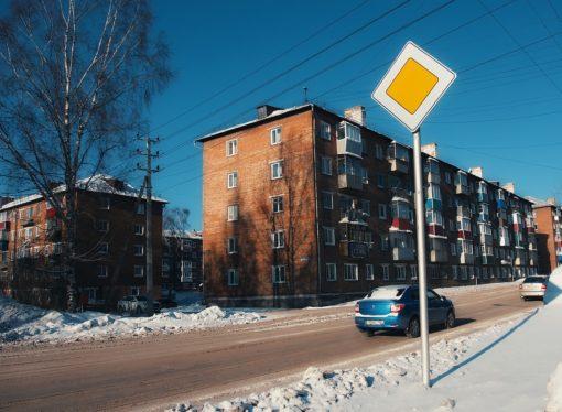 «Деловые Линии» расширяют сеть логистических центров  в Сибири